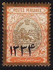 Buy PERSIEN PERSIA PERSE [1916] MiNr 0398 ( */mh )