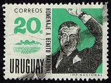 Buy Uruguay **U-Pick** Stamp Stop Box #158 Item 95 |USS158-95