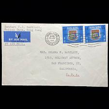 Buy Hong Kong 1961 University Golden Jubilee Air Mail Commemorative 2 Stamps FDC