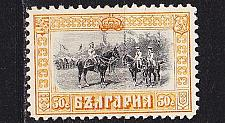 Buy BULGARIEN BULGARIA [1911] MiNr 0086 ( */mh )