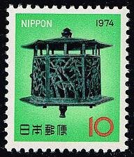 Buy Japan #1155 New Year; MNH (5Stars) |JPN1155-04XVA