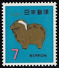 Buy Japan #903 Ittobori Carved Sheep; MNH (4Stars) |JPN0903-06XVA