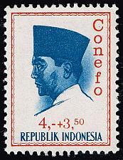 Buy Indonesia **U-Pick** Stamp Stop Box #159 Item 44 |USS159-44