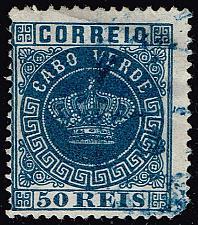 Buy Cape Verde #14 Crown; Used (1Stars) |CPV0014-02XRS