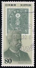 Buy Japan #2406 Postal History; Used (0.40) (4Stars) |JPN2406-01XWM