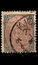 Buy DÄNEMARK DANMARK [1875] MiNr 0026 I Y Aa ( O/used )