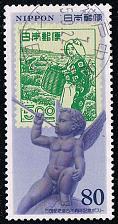 Buy Japan #2415 Postal History; Used (0.40) (4Stars) |JPN2415-01XWM