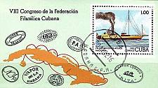 Buy KUBA CUBA [1982] MiNr 2707 Block 74 ( O/used ) Schiffe