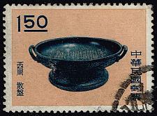 Buy China ROC #1298 Flat Bowl; Used (2Stars) |CHT1298-01XVA