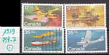 Buy KANADA CANADA [1979] MiNr 0754-57 ( O/used ) [02] Flugzeug
