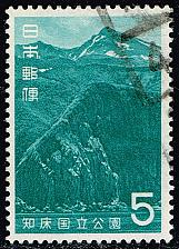 Buy Japan #855 Mount Iwo; Used (3Stars) |JPN0855-09XVA