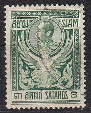 Buy THAILAND [1910] MiNr 0095 ( O/used )