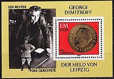 Buy GERMANY DDR [1982] MiNr 2708 Block 68 ( **/mnh )