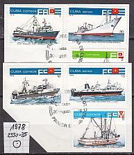 Buy KUBA CUBA [1978] MiNr 2330-35 ( O/used ) Schiffe