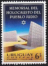 Buy URUGUAY [1995] MiNr 2118 ( O/used )