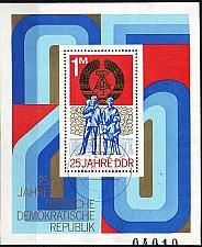 Buy GERMANY DDR [1974] MiNr 1983 Block 41 ( OO/used )