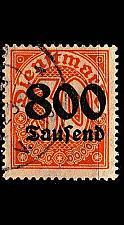 Buy GERMANY REICH Dienst [1923] MiNr 0095 X ( O/used )