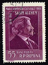 Buy Romania **U-Pick** Stamp Stop Box #147 Item 73 |USS147-73XVA