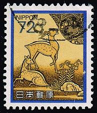 Buy Japan #1426 Writing Box Cover; Used (2Stars) |JPN1426-04XFS