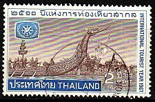 Buy THAILAND [1967] MiNr 0505 ( O/used ) Schiffe