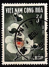 Buy VIETNAM SÜD SOUTH [1965] MiNr 0342 ( O/used ) Blumen