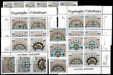 Buy GERMANY DDR [1986] MiNr 3057-62 ( **/mnh ) [01] KB, Satz, alle Zdr