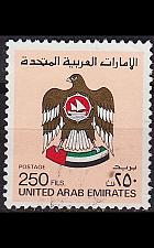 Buy VEREINIGTE EMIRATE EMIRATES [1984] MiNr 0179 ( O/used )