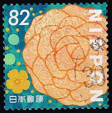 Buy Japan **U-Pick** Stamp Stop Box #149 Item 08 |USS149-08XDT