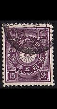 Buy JAPAN [1899] MiNr 0083 b ( O/used )