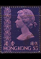 Buy HONGKONG HONG KONG [1975] MiNr 0305(A) X v ( OO/used )