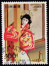 Buy Japan #2092 Yaegakihime; Used (1Stars) |JPN2092-02XWM