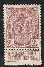 Buy BELGIEN BELGIUM [1907] MiNr 0079 ( */mh )