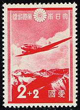 Buy Japan #B1 DC-2 Over Mountains; Unused (4Stars) |JPNB001-01XFS