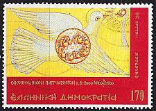 Buy GRIECHENLAND GREECE [2000] MiNr 2032 ( O/used ) Religion