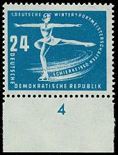 Buy Germany DDR #52 Skater; MNH (3Stars) |DDR0052-01XRP