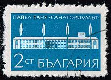 Buy Bulgaria **U-Pick** Stamp Stop Box #160 Item 75 |USS160-75XVA