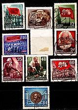 Buy GERMANY DDR [1953] MiNr 0344 ex ( OO/used ) [03]