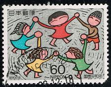 Buy Japan #1707 International Peace Year; Used (2Stars) |JPN1707-02XFS