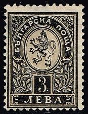Buy Bulgaria #42 Coat of Arms; Unused (4.75) (1Stars) |BUL0042-01XBC