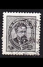 Buy PORTUGAL [1882] MiNr 0054 yaA ( O/used )