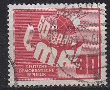 Buy GERMANY DDR [1950] MiNr 0250 ( OO/used ) [01]