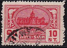 Buy THAILAND [1939] MiNr 0230 ( O/used )