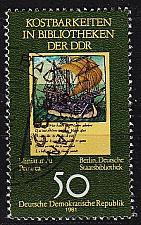 Buy GERMANY DDR [1981] MiNr 2638 ( OO/used )