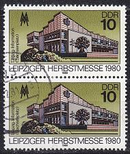 Buy GERMANY DDR [1980] MiNr 2539 F50 ( OO/used ) [01] Plattenfehler 2er