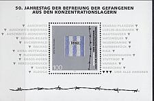Buy GERMANY BUND [1995] MiNr 1796 Block 32 ( **/mnh )