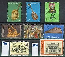 Buy GRIECHENLAND GREECE [Lot] 01 ( O/used ) Sehr sauber