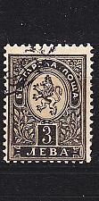 Buy BULGARIEN BULGARIA [1896] MiNr 0045 A ( O/used )