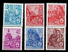 Buy GERMANY DDR [1957] MiNr 0577 B ex ( **/mnh )
