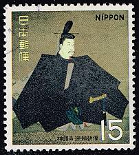 Buy Japan **U-Pick** Stamp Stop Box #155 Item 18 |USS155-18XFS
