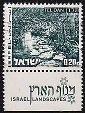 Buy ISRAEL [1973] MiNr 0598 x Tab ( O/used )